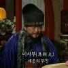 Королева Сондок (сериал)