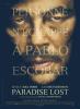 Потерянный рай