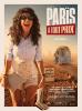 Париж любой ценой