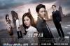 Ён Пхаль: Подпольный доктор (сериал)