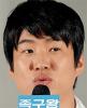 Ан Чжэ Хон
