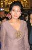 Араня Намвонг