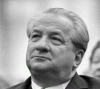 Ираклий Андронников