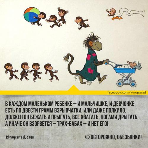 картинка Kolombinka